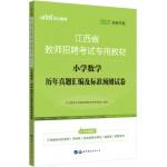 2021辽宁本溪市桓仁满族自治县实验幼儿园招聘公益岗位(保育员)1人公告